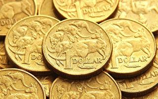 【貨幣市場】澳元上週相對美元疲軟 週五反彈