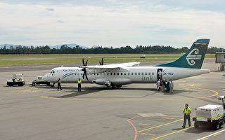 新西兰暂停与珀斯的安全旅行圈计划