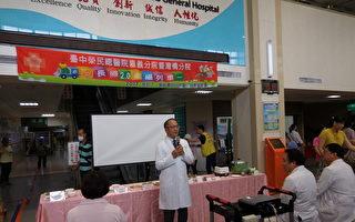 台中荣总嘉义分院新研发  乐龄端午特餐