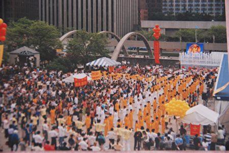 """多伦多法轮功学员在市政厅前庆祝""""世界法轮功大法日""""。(大纪元资料)"""