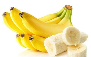 香蕉一身都是寶 皮和花都可入藥