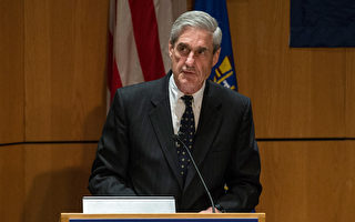 調查俄涉美大選 前FBI局長任特別檢察官
