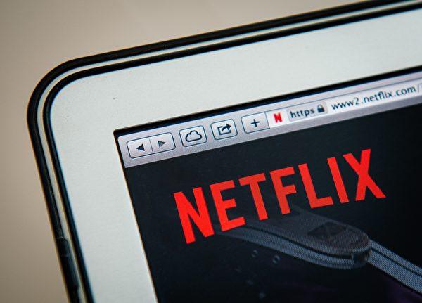 網絡影片公司Netflix成為串流媒體龍頭,對傳統影視行業影響巨大。(JONATHAN NACKSTRAND/AFP/Getty Images)