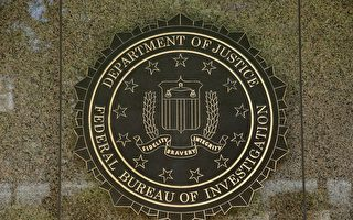 科米被炒 誰來掌FBI?川普口袋名單十多人