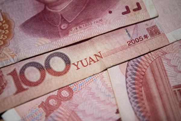 經濟學者:人民幣或再現較大貶值壓力