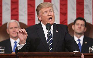 川普政府請最高法院重審旅行禁令。 (JIM LO SCALZO/AFP/Getty Images)