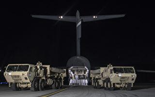 中国国家主席习近平在与韩国新任总统文在寅的第一次通话,即表达反对韩国部署美国萨德反导系统的立场。(United States Forces Korea via Getty Images)