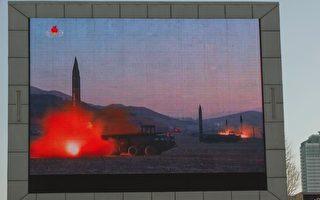 """朝鲜试射导弹,韩国新任总统文在寅""""强烈谴责"""",并表示在朝鲜改变态度之前,不可能与朝鲜对话。(KIM WON-JIN/AFP/Getty Images)"""