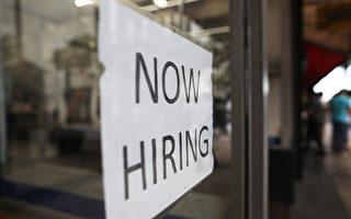 美上週初領失業救濟人數陡降 下個月或升息