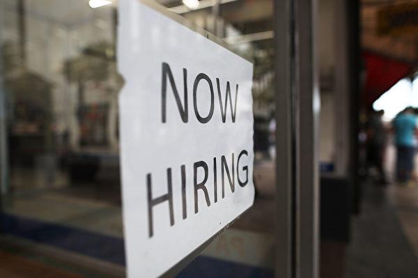 美4月就业强劲反弹 失业率4.4% 10年来最低