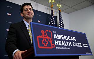 推进健保法新道路?美众议员提$80亿计划