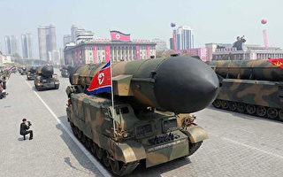 美媒:朝鮮導彈或使用中共衛星導航