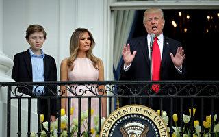 川普幼子将入住白宫 今秋就读学费昂贵名校