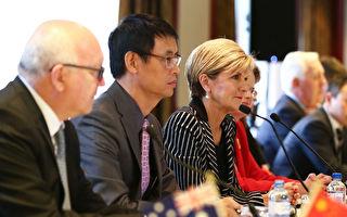 澳媒:國際會議上中共官員舉止「令人作嘔」
