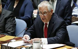 蒂勒森:外国公司若助朝鲜 将遭二级制裁