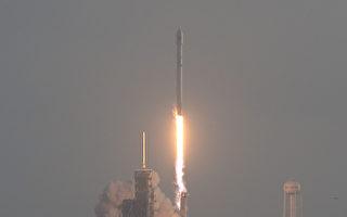 SpaceX发射美机密间谍卫星 成功回收火箭