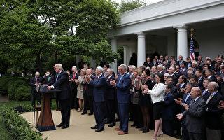 健保法参院面临艰钜挑战 美共和党力争51票