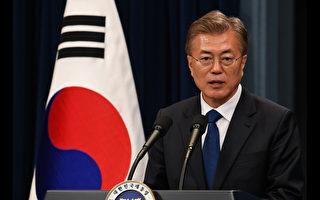 韩国新任总统文在寅(Moon Jae-in)5月10日宣誓就任第19任总统。(Kim Min-Hee-Pool/Getty Images)