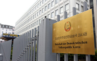 朝鮮出租使館逃稅千萬歐 德政府勒令關閉