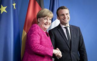 馬克龍首訪德國 與默克爾共推歐盟改革