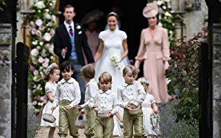 皮帕的婚禮 凱特王妃蜜桃粉穿搭顯年輕