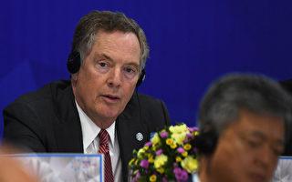 美国贸易代表说美国不会回到TPP