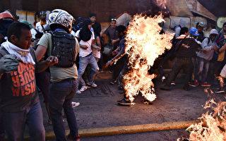 委内瑞拉动荡不休 中共在拉美影响力失色