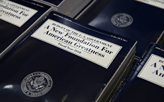 川普2018年預算案大砍福利 白宮有解釋