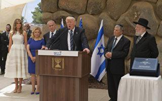 以巴領袖承諾 與川普合作促成和平協議