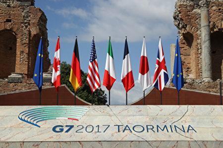 与会者最终在打击恐怖分子的问题上达成共识。不久前曼彻斯特发生严重恐怖袭击,G7成员国一致决定举行内政部长会议。 (Photo by Sean Gallup/Getty Images)