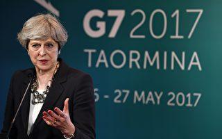 G7領袖發聲明 敦促科技界根治網絡環境