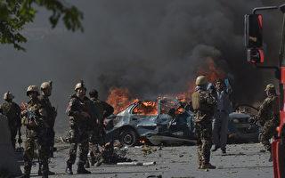 阿富汗首都使館區大爆炸90死 IS稱負責