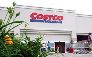在Costco网购10种日常用品 比亚马逊便宜