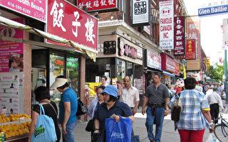 記錄華人的貢獻 多倫多首個唐人街百年興衰
