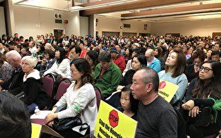 反游民公寓 洛杉矶华人不再沉默