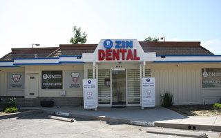 真诚牙科数千例植牙目前为止100%成功