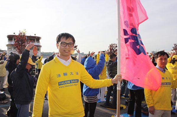 来自越南的法轮功学员郑维松(骆亚/大纪元)