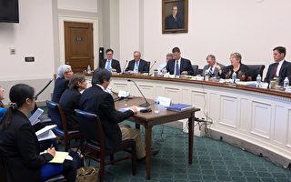 美国会听证:中共海外渗透耗钜资效果差