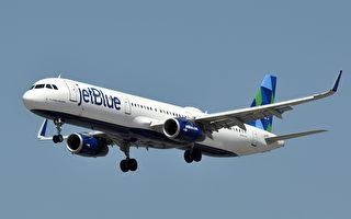 乘客電腦著火 捷藍航空一航班緊急迫降