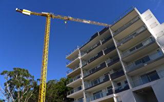 澳洲房產界 推出解決住房危機的十點計劃