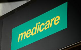 澳洲国民健保回扣将于七月开始部分解冻