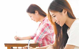 美国ACT/SAT考高分规律,免费公开课5/19、5/20