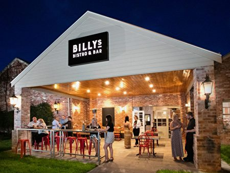 Billy's Bistro and Bar餐厅.(Mercure ballarat提供)