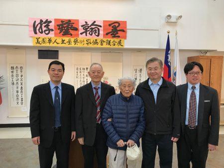美国华人书画艺术家协会游艺翰墨书画展,从左至右:黄正杰、王懋轩、丁兆麟、凌家裕、张希贤。