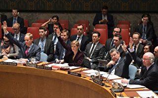 中俄向朝鮮運貨 美國再制裁