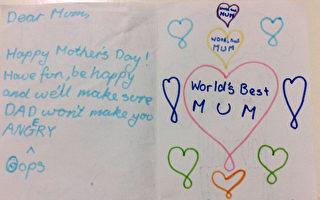 感恩母亲节 澳洲年轻一代华人谈孝道