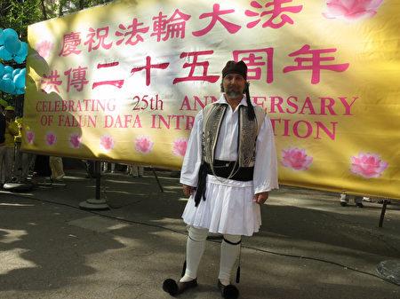 5月12日,来自希腊的Gabriel Georgiou身穿希腊民族服装,在纽约欢庆世界法轮大法日。(林南/大纪元)