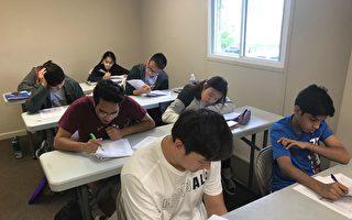【工商报导】爱因斯坦学院:教你如何上名校
