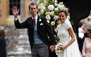 凯特新婚妹妹与丈夫现身悉尼 享受蜜月旅行