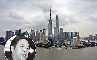 谢天奇:上海官场异动 江泽民私家军正被瓦解